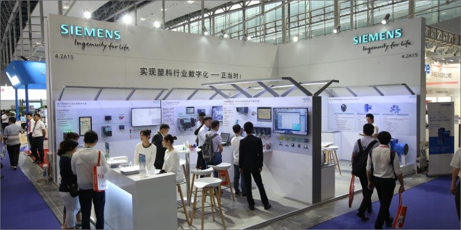 Yiwu-fair