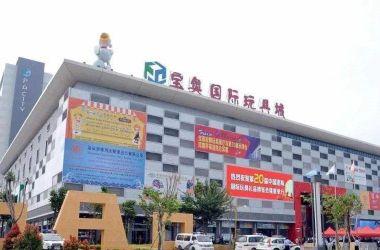 Chenghai Toy China Wholesale Market
