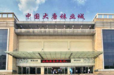 Zhuji Datang Socks Market