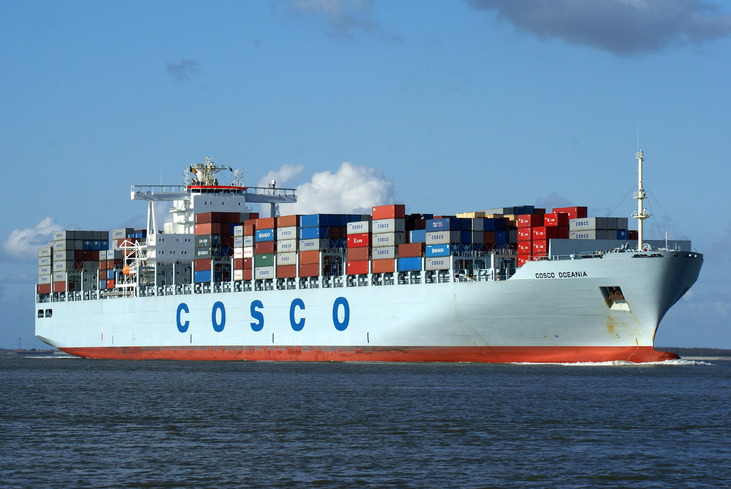 cosco shipping from china