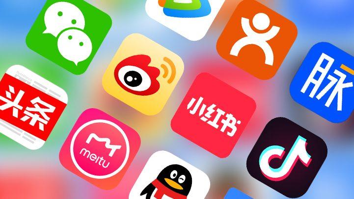 china-app