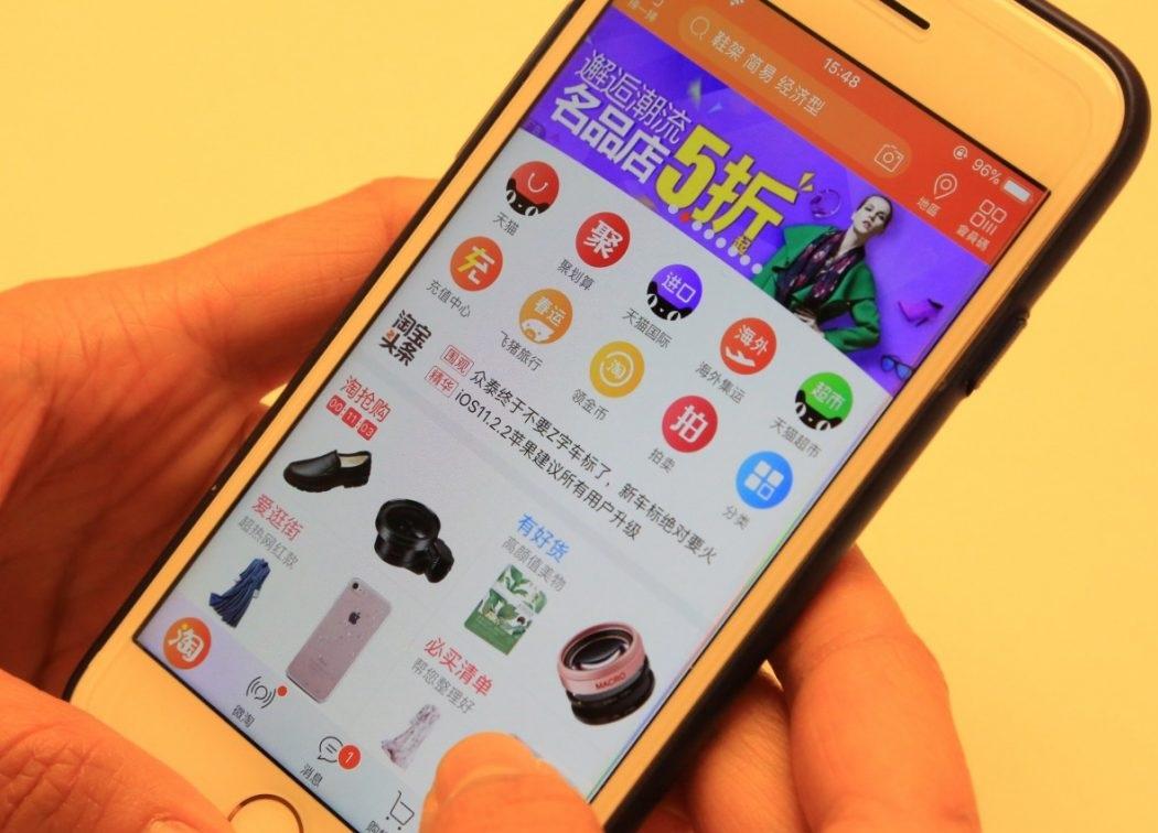 taobao-mobile-app