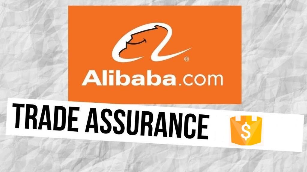 Alibaba-Trade-Assurance