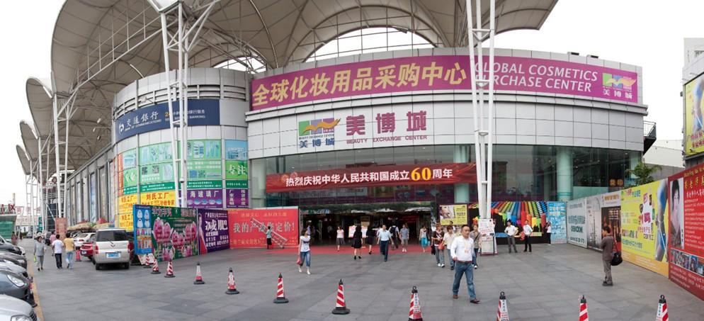 beauty-exchange-center-market