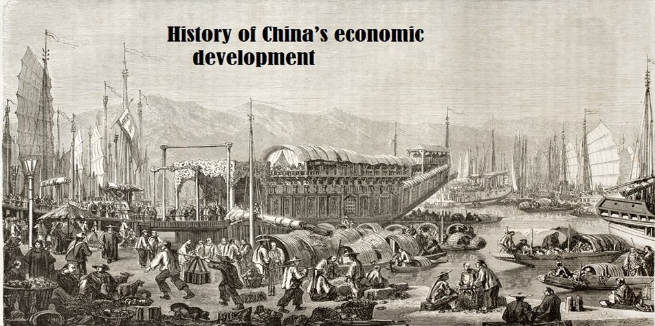 history-of-china-economic-development
