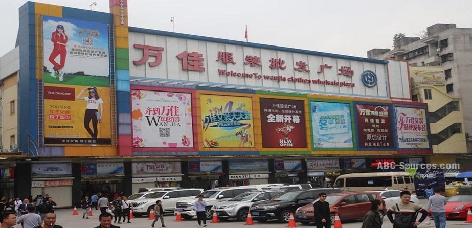 shahe-clothing-market-guangzhou