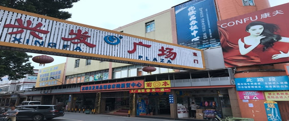xingfa-plaza-guangzhou