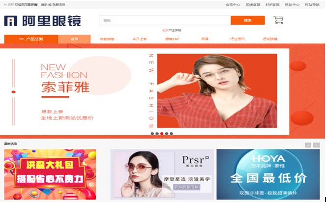 websites-to-buy-wholesale-sunglasses-china