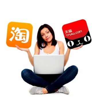 why-should-i-use-taobao-and-tmall - Copy