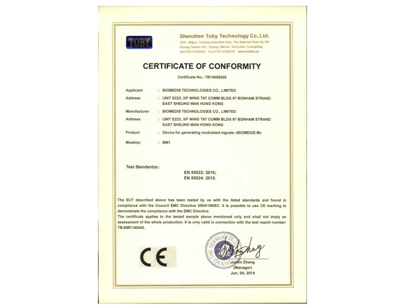 ce-standards-for-electronics