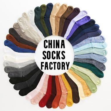 china-socks-factory