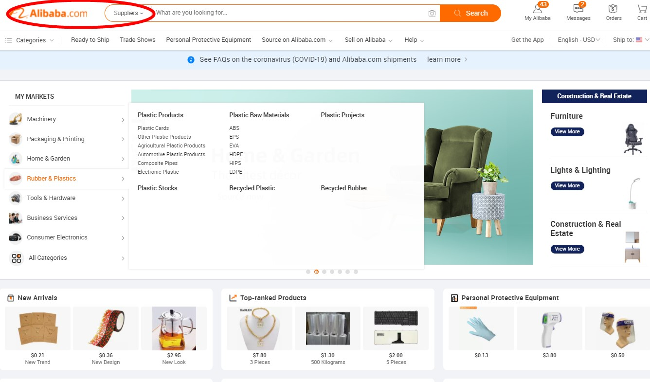 find-supplier-online-perform-supplier-audit
