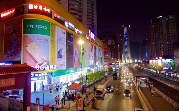 guangzhou-market