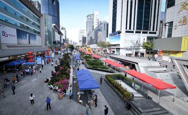 huaqiangbei-commercial-district-shenzhen