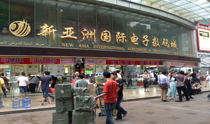 new-asia-electronic-wholesale-market